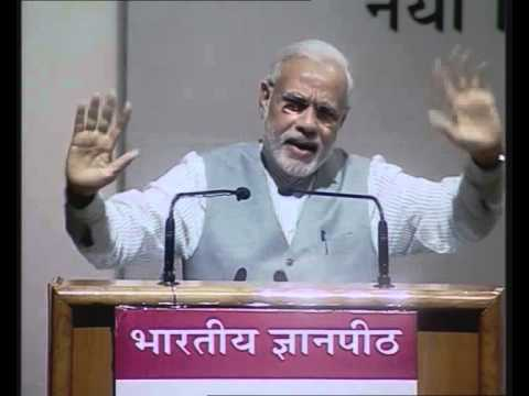 PM's speech at the '50th Jnanpith Award Ceremony'