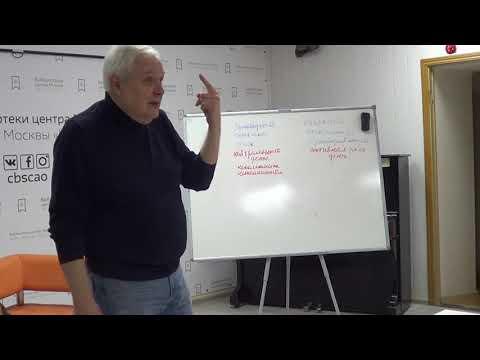 Лекция №5. Что такое стратегический менеджмент