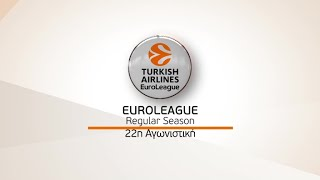 Novasports - Euroleague 22η αγωνιστική!