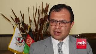Critics Slam Zone-Based Elections In Ghazni