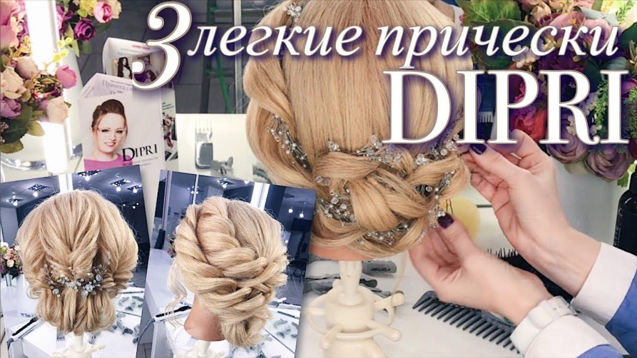 Как пользоваться валиком для волос: инструкция: SYL