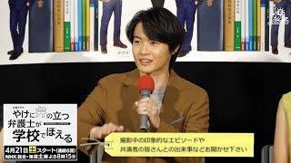 いよいよ4月21日(土)にスタートする神木隆之介主演のNHK 土曜ドラマ『...