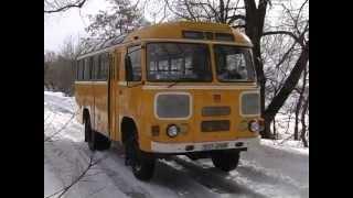 тест-драйв Паз-3201 (Паз-672)