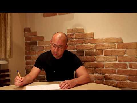 Решение задач Мат Анализа №4 (Данко, Попов)из YouTube · Длительность: 14 мин48 с