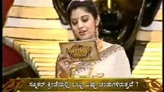 Bangaarada Bete - Mayakar's & Kadampur's Rocking - Part 2 A