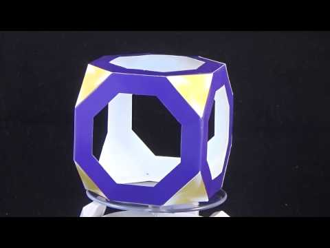 Усечённый куб, Truncated Cube