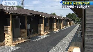 九州豪雨で被災した人を対象に、福岡県朝倉市などで建設が進められてい...