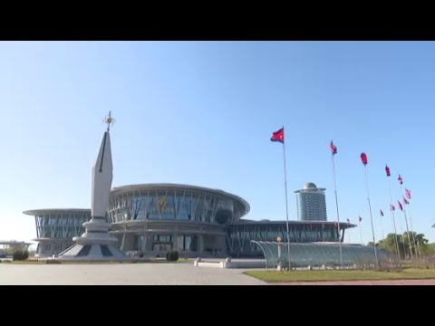 Pyongyang International Sci-Tech Exhibition: Health and Physical Culture