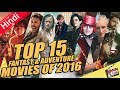 Top 15 Fantasy & Adventure movies Of 2016 [Explain In Hindi]