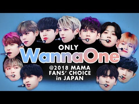 Wanna One At 2018 MAMA FANS' CHOICE  In JAPAN   All Moments