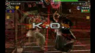 肉体の悪魔(AK) x プッシュ富士山(TA) thumbnail