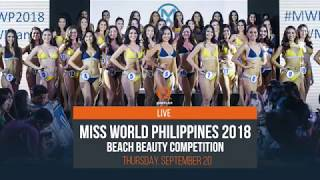 LIVE: Miss World Philippines 2018 Beach Beauty Competition