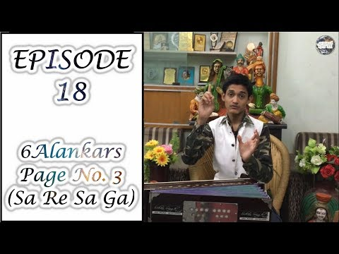 Episode - 18 | Page 3 of Advanced Alankar for Singing & Harmonium | Learn Free Music in English