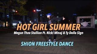 """HOT GIRL SUMMER"" - MEGAN THEE STALLION FT NICKI MINAJ & TY DOLLA SIGN | SHION | ELP H.F.C Project"