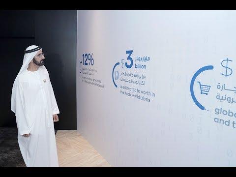 محمد بن راشد يطلق مبادرة مليون مبرمج عربي
