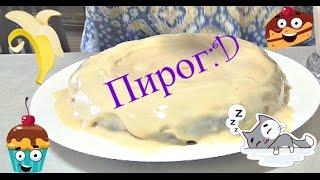 Пирог на кефире в мультиварке | КухняВи | Vika Zaqwer