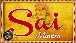 Sai Baba Mantra by Suresh Wadkar || Om Sai Namo Namah || Sai Mantra