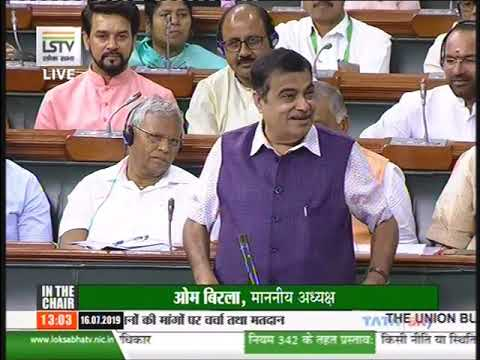 Reply on NH 19 and other projects by Honourable Minister Shri Nitin Gadkari