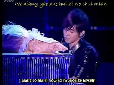 "[EngPin Sub] Show Luo Sings ""Self-Hypnosis"" Live"