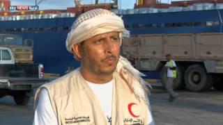 سفينة مساعدات إماراتية تصل ميناء عدن
