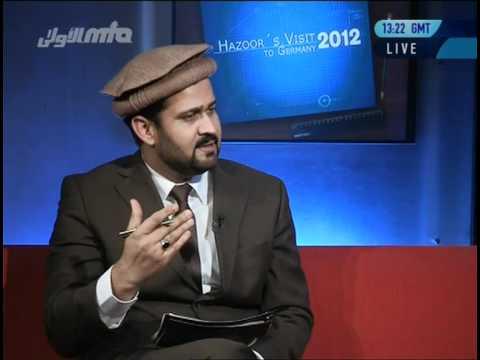 Tabligh Activities of Ahmadiyya Muslim Jamaat Germany and Interview with National Sec. Tabligh