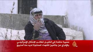 مسيرة حاشدة بالخليل تطالب باسترداد جثامين الشهداء