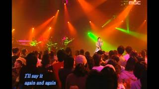 Se7en - Love is wonderful thing, 세븐 - Love is wonderful thing, For You 20060406