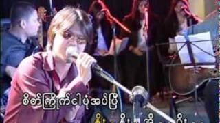 Sithu Lwin- Nin Kyike Tha Lo Lote Par