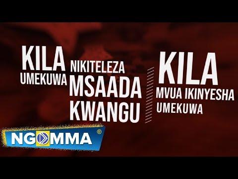 Professor Jay ft Victoria Kimani - WOMAN (Lyric Video) Sms 8669158 to 15577 Vodacom Tz