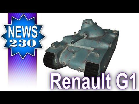 Renault G1 i inne - NEWS - World of tanks