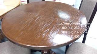 видео Деревянные столы для кухни круглые, овальные из натурального дерева