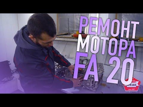 Ремонт мотора SUBARU FA20 #ЖЕКАМОТОРИСТ