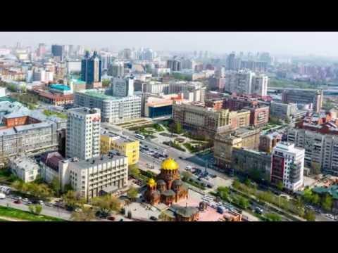 Где то в Западной Сибири