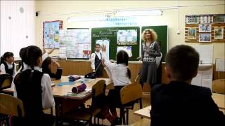 Копия Пример урока с УУД в начальной школе преподаватель Бирюкова