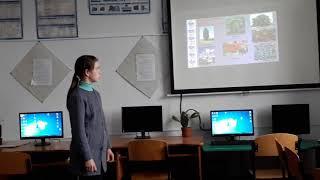 ЗОШ I-III ст. с. Романівка урок інформатики 6 клас