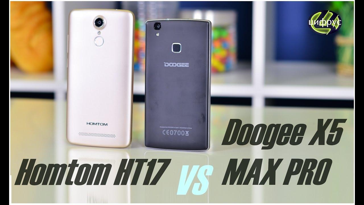 Сравнение Doogee X5 Max Pro и Homtom HT17 [Цифрус] - YouTube