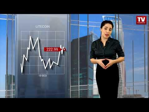 Инвесторы вновь на рынке криптовалют  (19.02.2018)