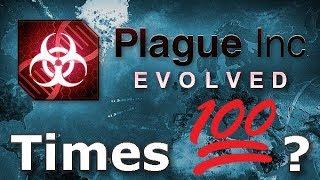 Plague Inc: Custom Scenarios - Times 100?