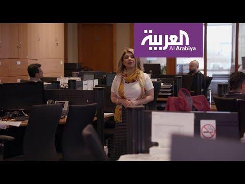 صباح العربية   موظفو العربية في ظل كورونا  - 09:59-2020 / 3 / 19