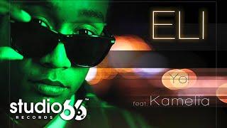 Eli feat. Kamelia - N-am bani cati vreau Yo! (Audio)