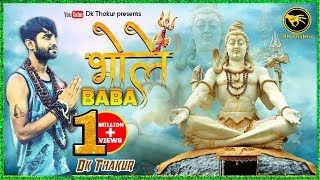 BHOLE Baba(Nath)  New 2017  DJ  Song latest Hayanvi full HD Official video //Dk Thakur