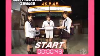 AKB48初期の番組 2007年3月2日放送。 毎回AKB48メンバーが番組から出題...
