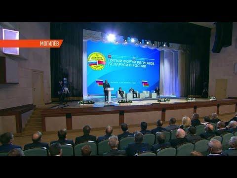 О чем говорили Путин и Лукашенко на пленарном заседании в Могилеве