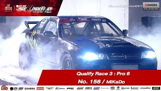 Qualify Day3 : Pro 6  -Run3 No.158 ชยันต์ พฤกษพงค์/MiKaDo