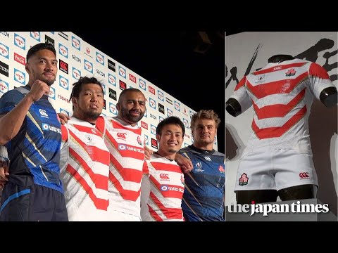 New Jersey For Japan's National Rugby Team