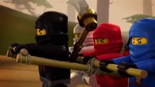 Лего НиндзяГо 0 сезон 1 эпизод HD