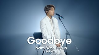 [woollim THE LIVE 4] ナム・ウヒョン(INFINITE)-「Goodbye」COVER(原曲:パク・ヒョシン)