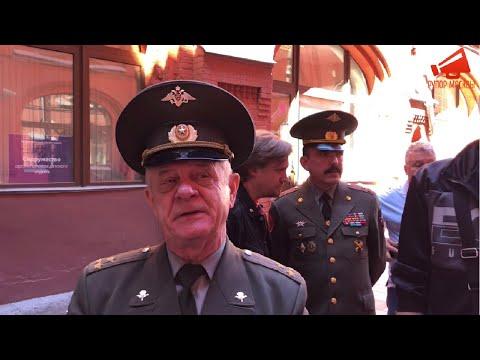 Полковник ГРУ Владимир