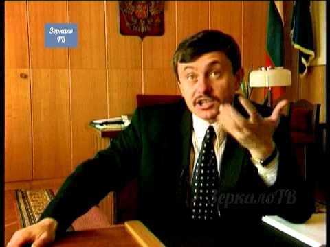 Дела давно минувших дней ... Губернатор Михаил Прусак о своей работе ... Интервью