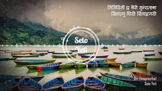 Din - Anuprastha  SETO YETI  Lyrical Cover Video